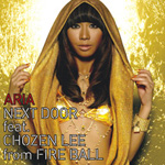 「NEXTDOOR feat. CHOZEN LEE from FIRE BALL」- CD -